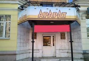 Продается готовый бизнес, помещение 306 кв.м.